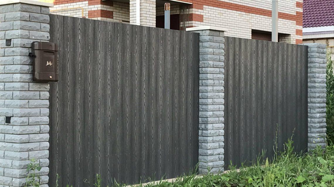 Забор из ДПК для частного дома