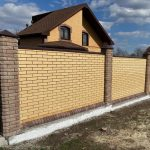 Забор из кирпича в Костроме